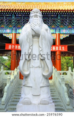 China, Beijing ancient Confucian  temple. - stock photo