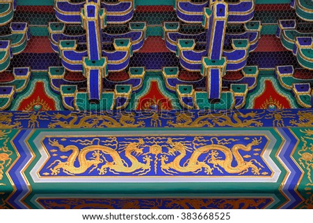 China Beijing colorful wall and roof details of the Summer palace.  - stock photo