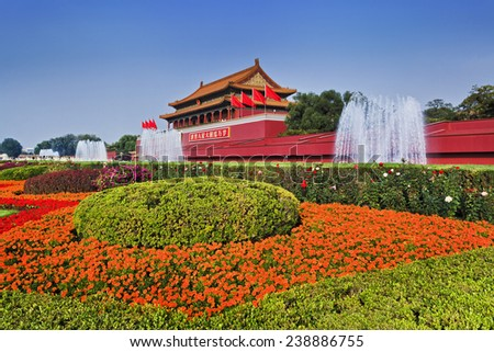 China Beijing South Gate entrance to Forbidden with city red walls surrounded by green grass, flowers and fountains  - stock photo