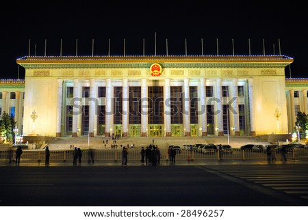 China Beijing  the Great Hall of the People at night. - stock photo