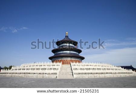 China. Bejing. Temple of Heaven. - stock photo