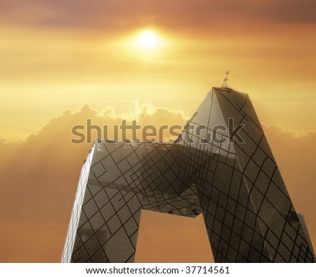China Business and TV Center - stock photo