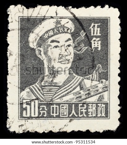 CHINA - CIRCA 1957, A postage stamp printed in China features portrait of Chinese marine, CIRCA 1957