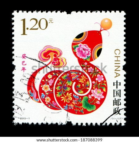 CHINA - CIRCA 2013: A postage stamp printed in China shows 2013 Lunar Year of the Snake.The Snake is one of the 12-year cycle of animals which appear in the Chinese zodiac,circa 2013.  - stock photo