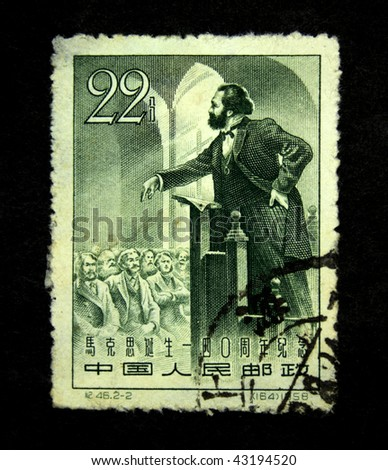CHINA - CIRCA 1958: A stamp printed by China shows Karl Marx circa 1958.