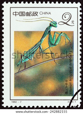 "CHINA - CIRCA 1992: A stamp printed in China from the ""19th International Entomology Congress, Beijing - Insects "" issue shows Chinese mantis (Tenodera aridifolia sinensis), circa 1992.  - stock photo"