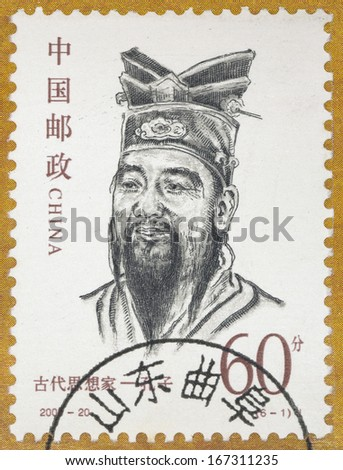 """CHINA - CIRCA 2000: A stamp printed in China shows Confucius from the series of """"Chinese Ancient Thinker"""", circa 2000 - stock photo"""