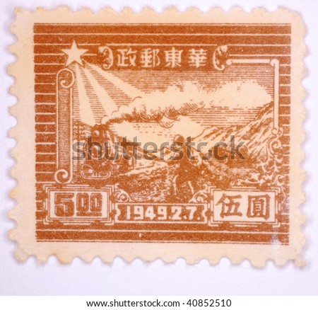 CHINA - CIRCA 1963: A stamp printed in China shows image of a steam train, series, circa 1963