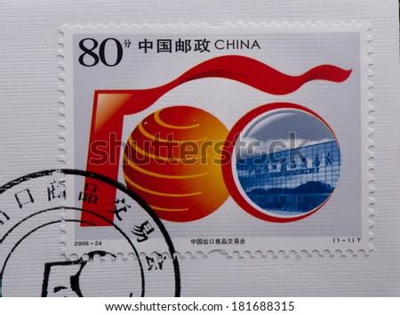 CHINA - CIRCA 2006:A stamp printed in China shows image of CHINA 2006-24 Chinese Export Fair Stamp,circa 2006 - stock photo