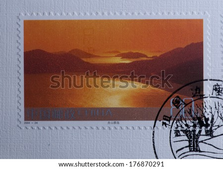 CHINA - CIRCA 2004:A stamp printed in China shows image of China 2004-24 Frontier Scenes of China Stamps Landscape Zhoushan Archipelago,circa 2004 - stock photo