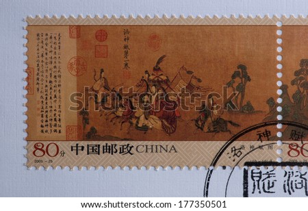 CHINA - CIRCA 2005:A stamp printed in China shows image of China 2005-25 Goddess of River Luo Painting Arts,circa 2005
