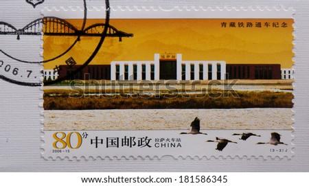 CHINA - CIRCA 2006:A stamp printed in China shows image of China 2006-15 Opening Qinghai Tibet Railway - Ox Deer,circa 2006 - stock photo