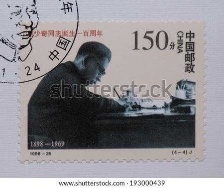 CHINA - CIRCA 1998:A stamp printed in China shows image of CHINA 1998-25 100th Ann Birth of Comrade Liu Shaoqi,circa 1998 - stock photo