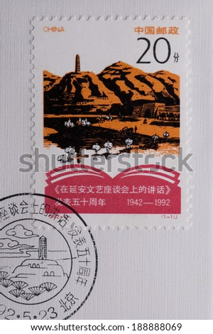 CHINA - CIRCA 1992:A stamp printed in China shows image of China 1992-5 50th Anniv Publication Talk at Yan'an Forum on Literature and Art,circa 1992