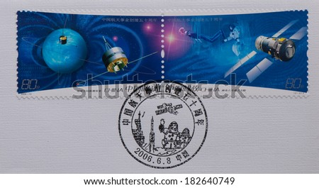 CHINA - CIRCA 2006:A stamp printed in China shows image of China 2006-13 50th of Founding Spaceflight Program stamps,circa 2006 - stock photo