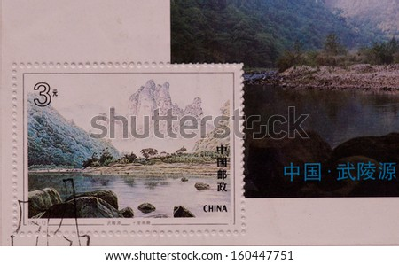 CHINA - CIRCA 1994:A stamp printed in China shows image of Culture, nature Wulingyuan,circa 1994