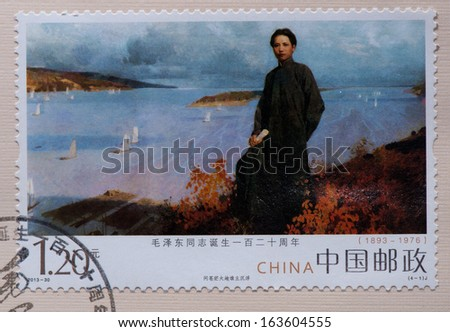 CHINA - CIRCA 2013:A stamp printed in China shows image of oil painting of Mao zedong,circa 2013 - stock photo