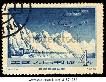 CHINA - CIRCA 1956: A Stamp printed in China shows Kozo the Qinghai, Tibet Highway, circa 1956