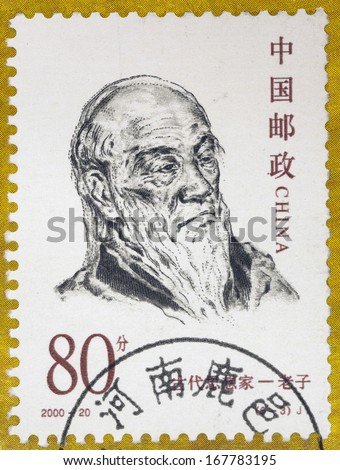"""CHINA - CIRCA 2000: A stamp printed in China shows Laozi from the series of """"Chinese Ancient Thinker"""", circa 2000 - stock photo"""
