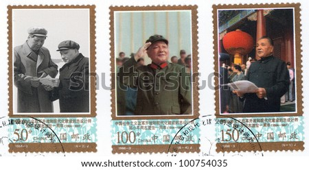CHINA - CIRCA 1998: A stamp printed in China shows leader of the Communist Party of China Deng Xiaoping, circa 1998 - stock photo