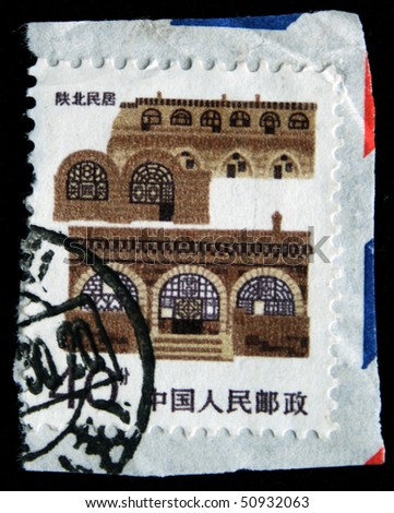 CHINA - CIRCA 1987: A stamp printed in China shows living houses Yan'an  in Shaanxi, in this house lived Mao Zedong, circa 1987 - stock photo