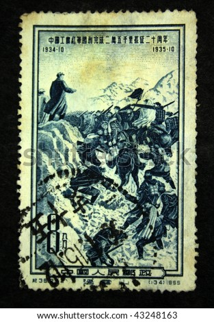 CHINA - CIRCA 1955: A stamp printed in China shows Mao Zedong stood on the hill watching for people during the Long March, circa 1955 - stock photo