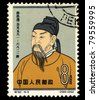 CHINA - CIRCA 1962: A stamp printed in China shows Scientist of Ancient China portrait, circa 1962 - stock photo