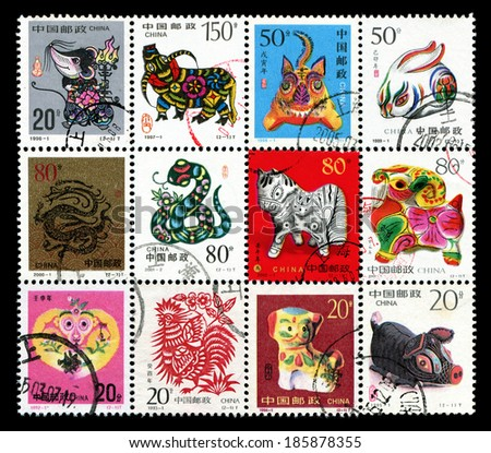 CHINA - CIRCA 1992-2003: Postage stamp printed in China shows 12 Chinese zodiac is a scheme and systematic plan of future action, that relates each year to an animal, according to a 12-year cycle. - stock photo