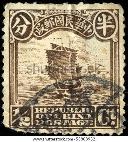 CHINA - CIRCA 1950s: A stamp printed in China shows Dzongkha, circa 1950s - stock photo