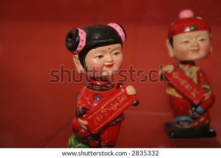 China doll 1 - stock photo