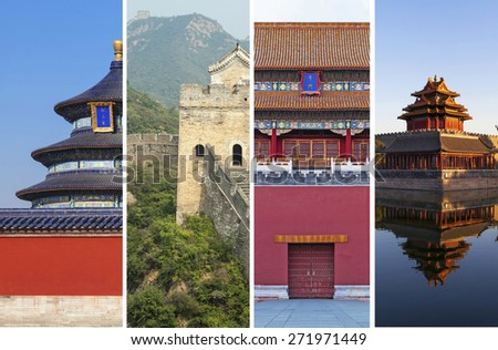 China famous tourist attractions in Beijing. - stock photo