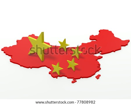 China Flag - stock photo