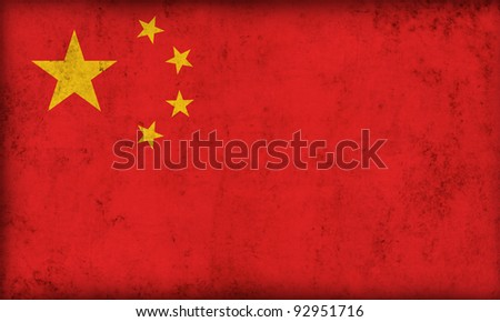 China flag background - stock photo