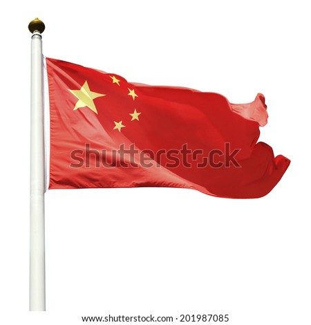 China Flag (cliping paths) - stock photo
