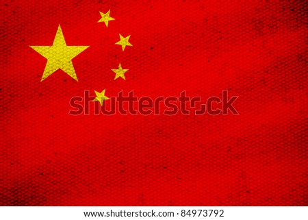 China flag, five stars on red flag of China. - stock photo