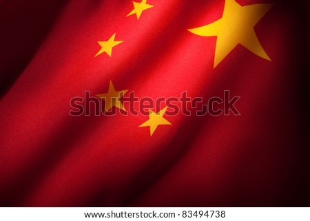 China Flag for background - stock photo