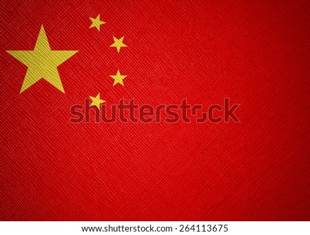 China flag leather texture - stock photo