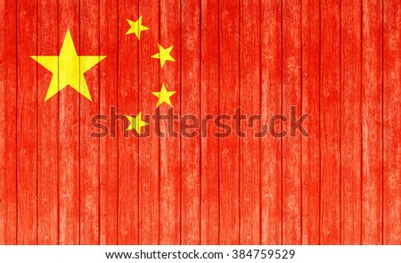 China flag on old wood texture background - stock photo