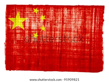 China flag on original papyrus background - stock photo