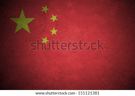 china  flag pattern on the concrete wall. - stock photo