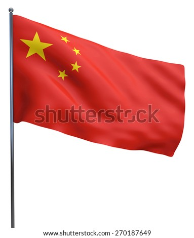 China flag waving and isolated on white.