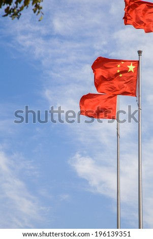 China flag with blue sky - stock photo