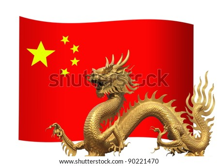 China Flag with golden dragon - stock photo