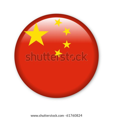 China- glossy button with flag