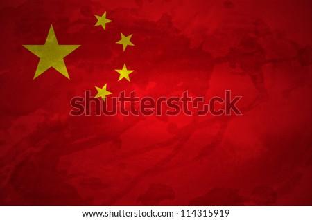 China grunge flag - stock photo