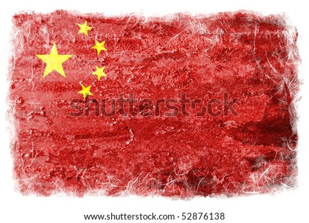 China grunge flag - stock photo