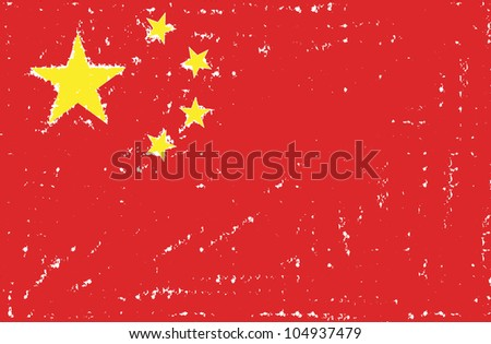 china grunge flag hand drawing - stock photo