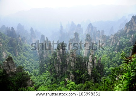 China hunan zhangjiajie natural landscape