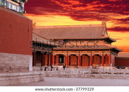 China Imperial Palace - stock photo