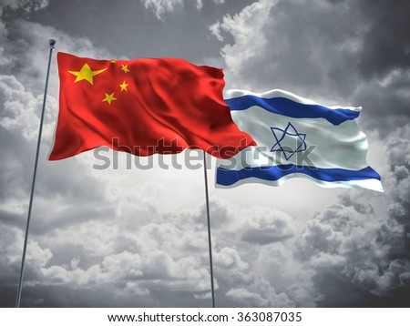 China & Israel Flags are waving in the sky with dark clouds - stock photo